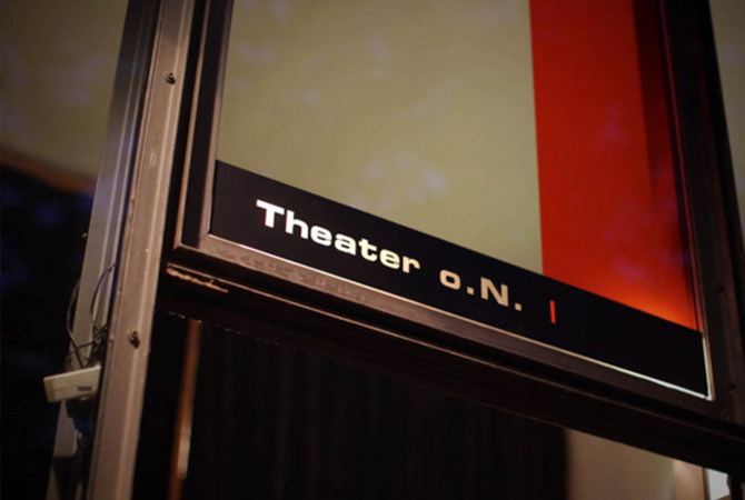 theater o.N.